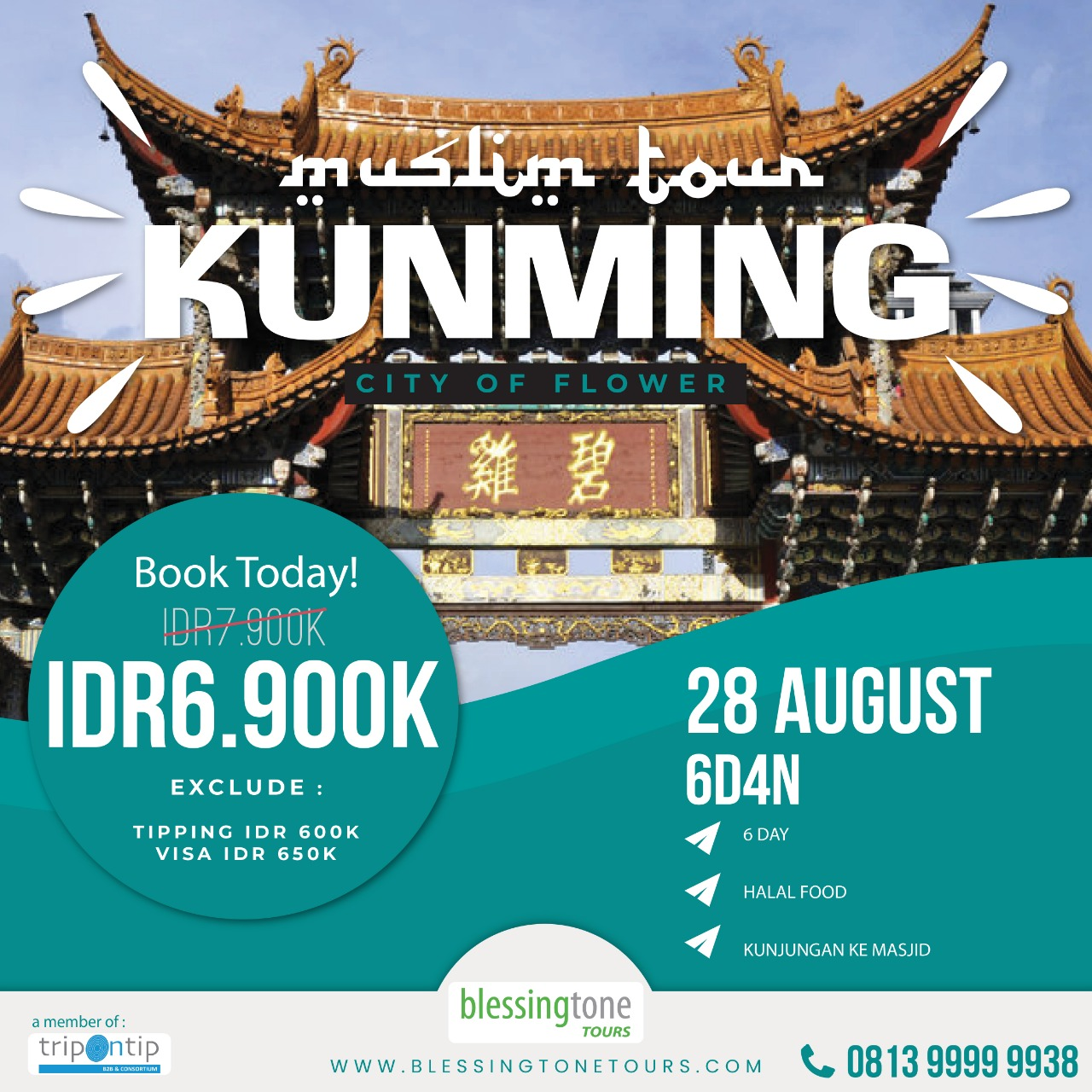 Paket Tour Muslim ke Kunming China